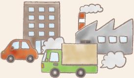 車の排気ガスのイラスト