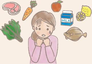 自然の食べ物にも反応