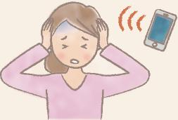 電磁波過敏症